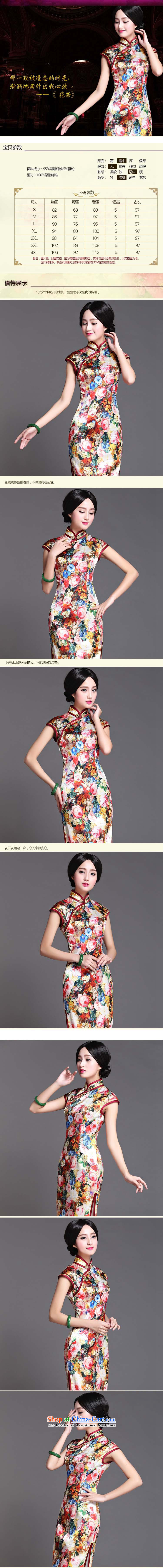 The end of the medium to long term, of light silk cheongsam dress sexy open dos Santos Silk Dresses's skirtAQE018map colorpictures, prices, XXL brand platters! The elections are supplied in the national character of distribution, so action, buy now enjoy more preferential! As soon as possible.