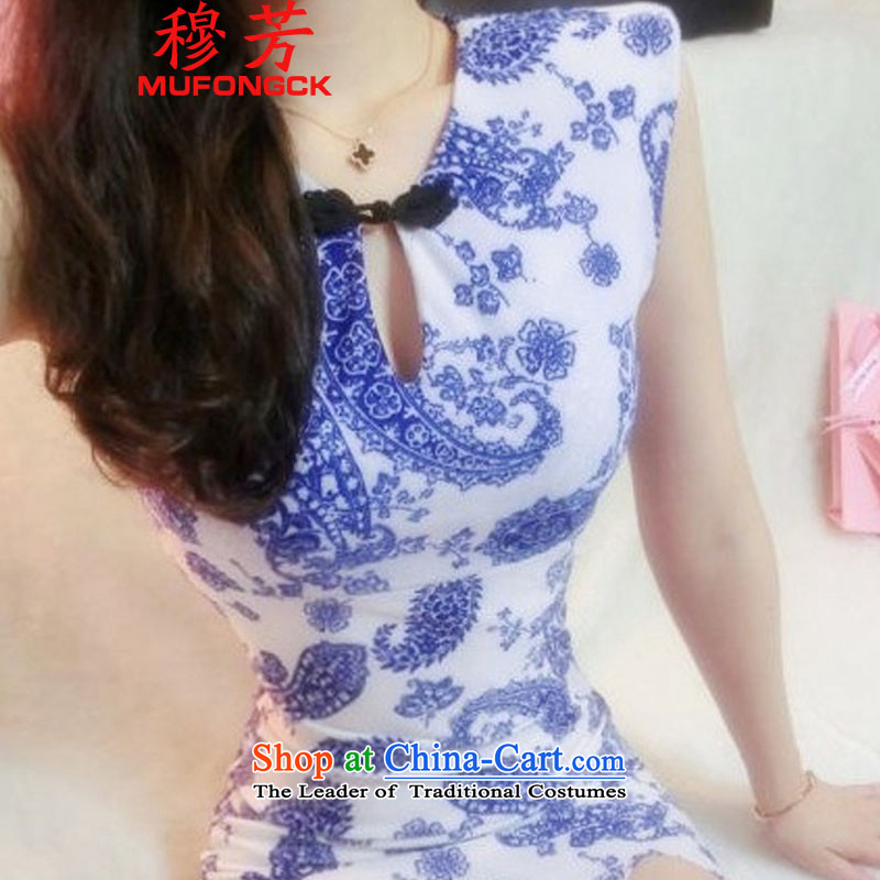 Mubarak Fang?2015 Summer new stylish aristocratic Bing Bing with retro, under the stamp of the forklift truck package and sleeveless Sau San cheongsam dress?59_?Blue