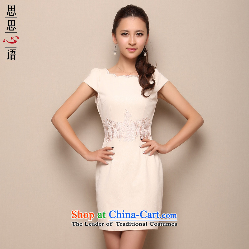 Sisi Xinyu summer daily short-sleeved cheongsam dress improved high-end graphics thin embroidery qipao temperament x4064 apricot�XXL