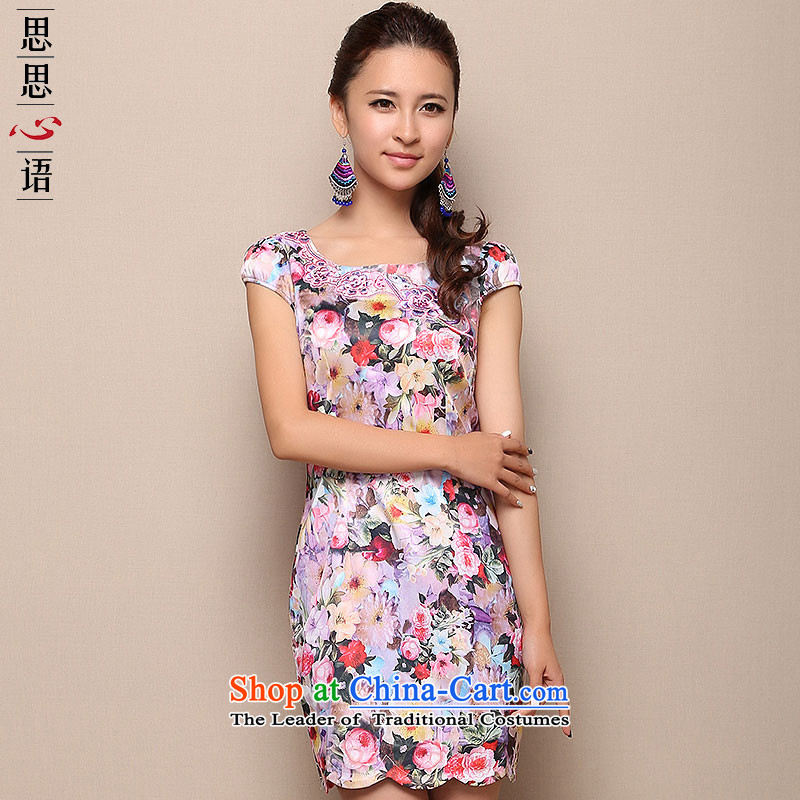 Sisi Xinyu original summer, improved cotton jacquard qipao Sau San ethnic short skirt x4091 qipao toner purple?S
