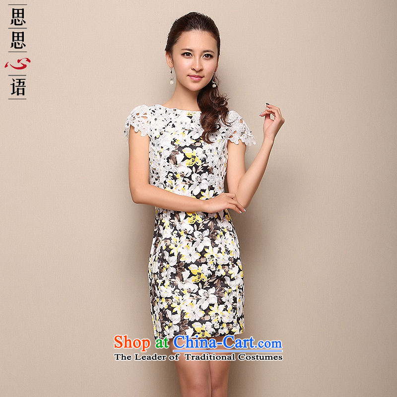 Sisi heart Arabic female lace stitching short-sleeved qipao and improvement of Sau San package skirt qipao x4103 brown?S