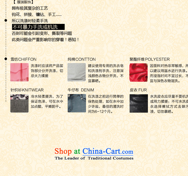 Figure for summer flowers female silk retro style herbs extract poster stretch of improved double short skirt figure color qipao聽L picture, prices, brand platters! The elections are supplied in the national character of distribution, so action, buy now enjoy more preferential! As soon as possible.