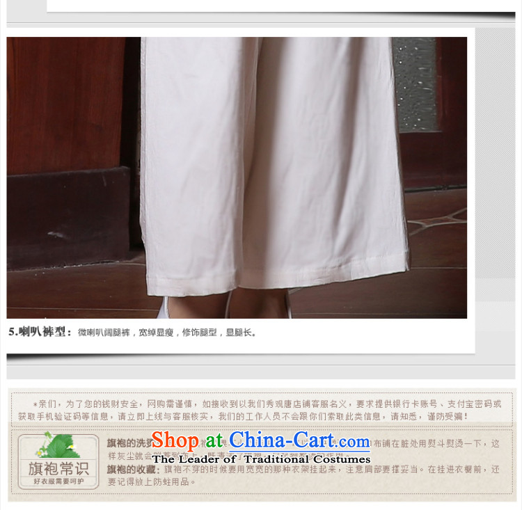 [Sau Kwun Tong] on 2015 Summer of Ms. Tang pants loose ethnic women, White聽XXL pictures, rug price, brand platters! The elections are supplied in the national character of distribution, so action, buy now enjoy more preferential! As soon as possible.