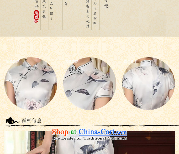 Dan smoke summer female lilies Sau San heavyweight silk dresses retro improved herbs extract light short skirt color as shown qipao聽2XL Photo, prices, brand platters! The elections are supplied in the national character of distribution, so action, buy now enjoy more preferential! As soon as possible.