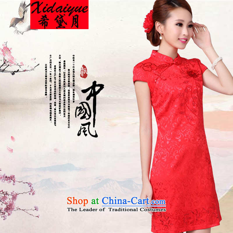 The Greek Doi,�  2015   �Marriage qipao bows services new summer wedding dresses red high collar qipao gown RED�M