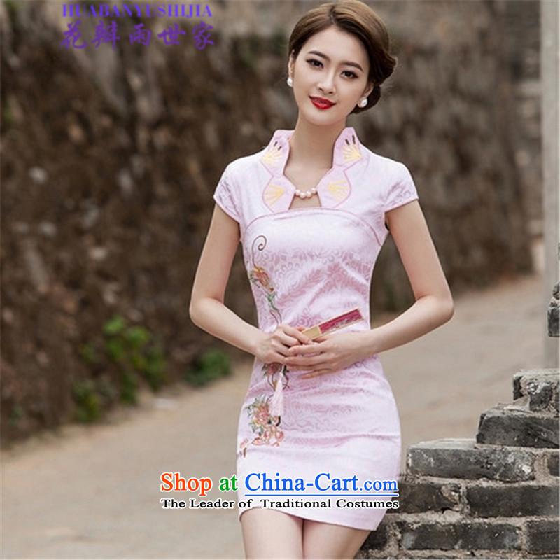 Saga� 2015 summer rain petals stylish improved cheongsam dress Wah 518-1122-55 pink燤
