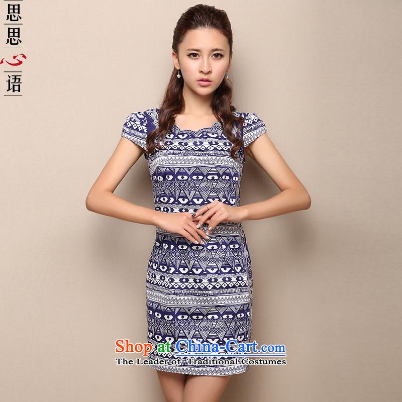 Sisi Xinyu Original Design porcelain embroidery cheongsam dress ethnic short-sleeved blouses and retro qipao improved X4242 Blue燤