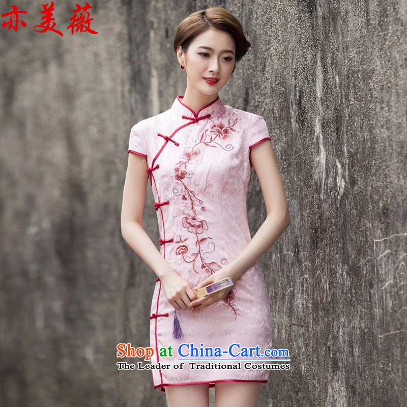 Matami燬ummer 2015 Hon Audrey Eu New Tang dynasty retro improved short of cheongsam dress pink燬