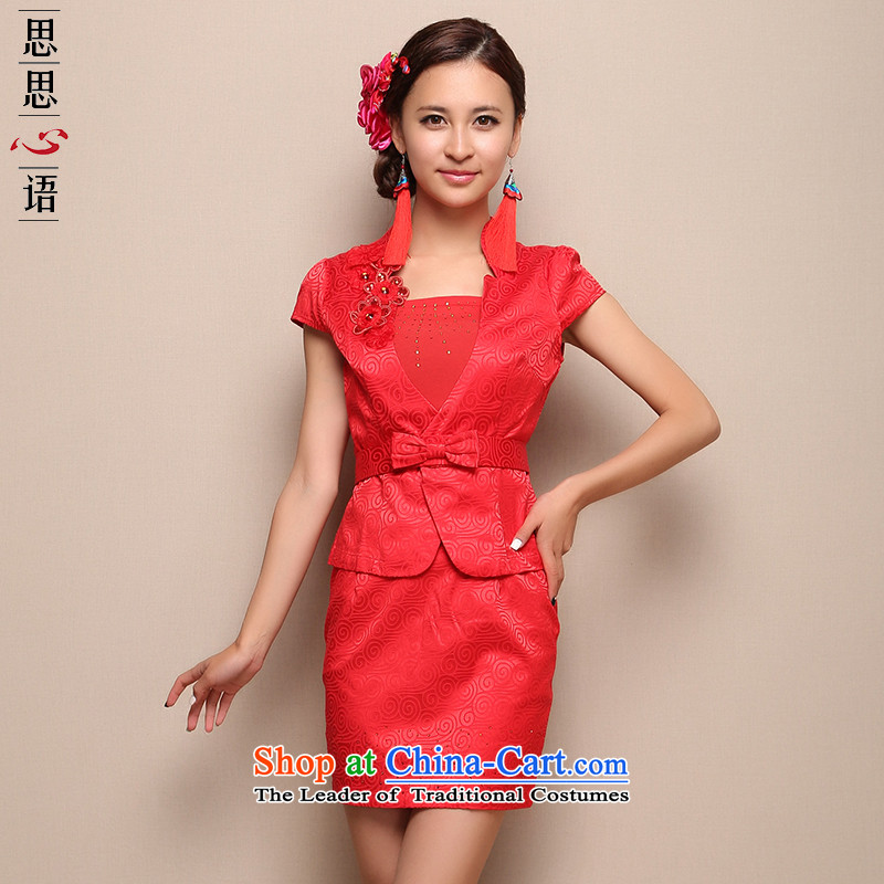 Sisi Xinyu red qipao gown bride posted marriage drilling pattern short_ bows Xiangyun X21300 services red燲XL