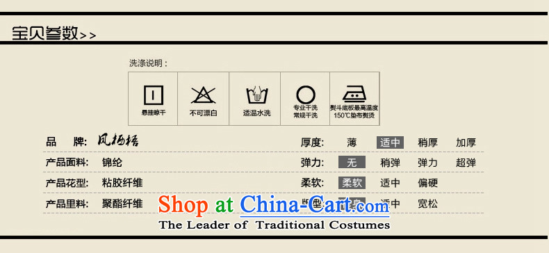 Bong-migratory 7475 2015 new retro style qipao daily scouring pads Sau San short-sleeved gown DQ15110 really scouring pads qipao suitXL Photo, prices, brand platters! The elections are supplied in the national character of distribution, so action, buy now enjoy more preferential! As soon as possible.