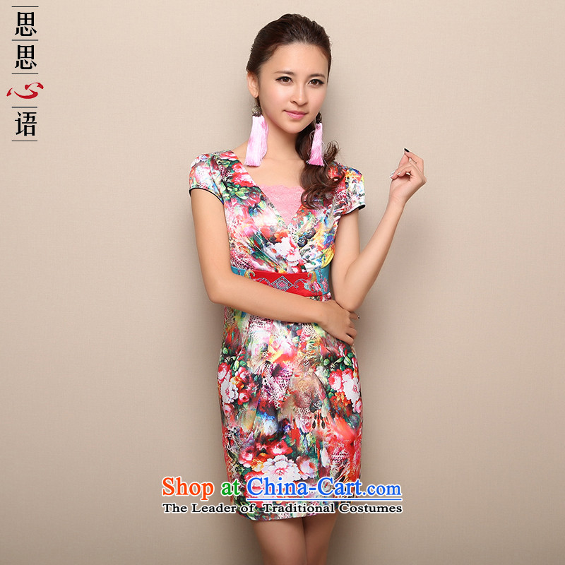 Sisi heart Arabic female improved stylish and elegant qipao embroidered short-sleeved Foutune of summer X4089 RED燲L