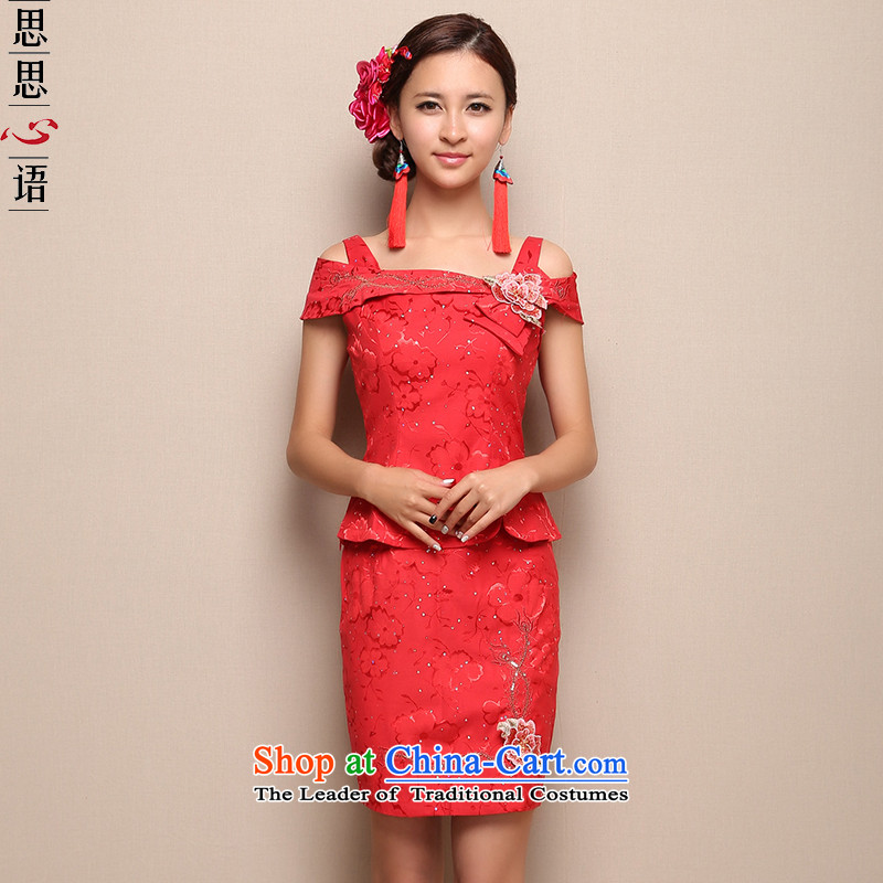 Sisi Xinyu high-end wedding dress red retro flower embroidery cheongsam bride short of Qipao X21296 improved red燬