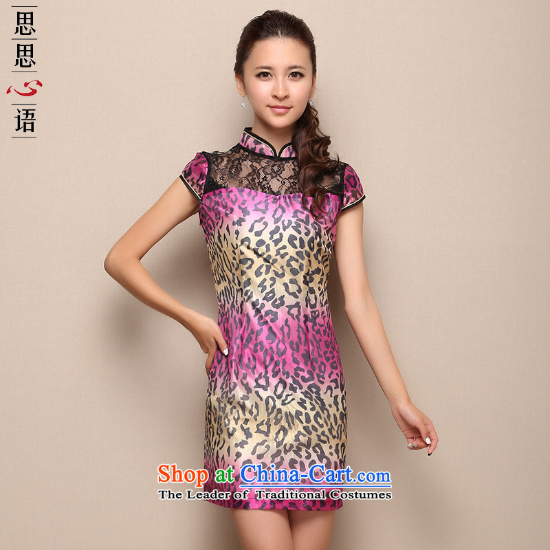 Sisi Xinyu summer short-sleeved Sau San Chinese cheongsam dress improved chiffon lace engraving sexy female skirts X32245 qipao purple燤