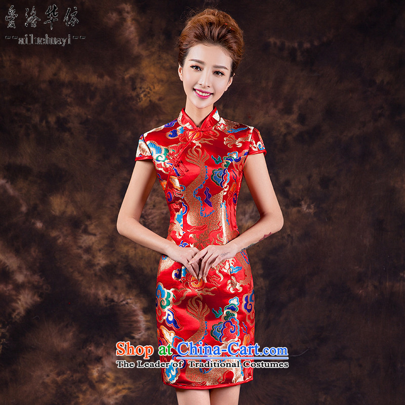 2015 Spring/Summer short of qipao new improved gold cheongsam Chinese dragon robe dresses bows services will wedding red?XL