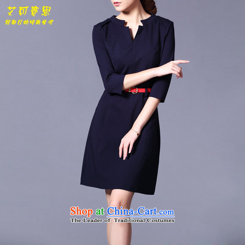 Second can be HIV European spring and autumn of 2015, Europe and the site name Yuan temperament Sau San long-sleeved skirt A skirt to lap red爈