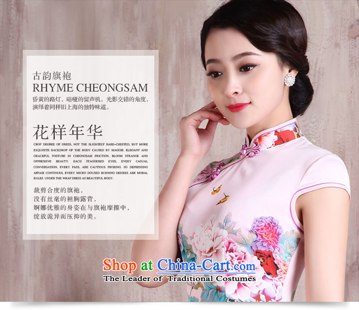 Millennium bride2015 new stylish improved cheongsam dress elegant hand-painted daily spring and summer load short cheongsam dress retro temperament X2065 water hibiscusXL Photo, prices, brand platters! The elections are supplied in the national character of distribution, so action, buy now enjoy more preferential! As soon as possible.