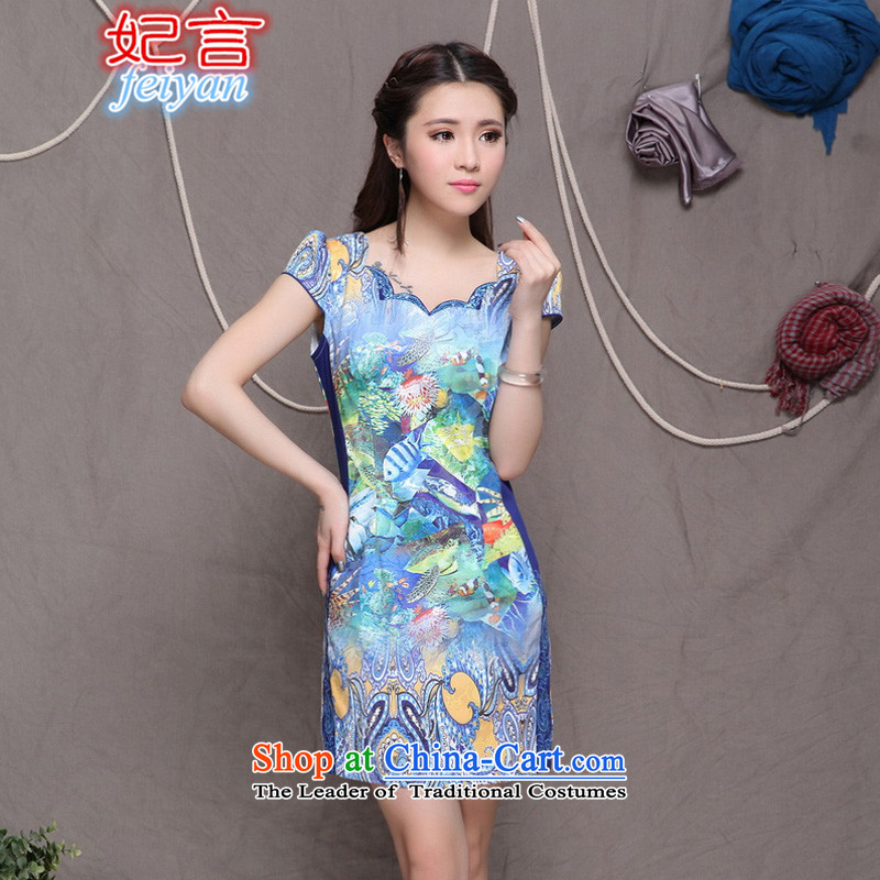 Statements were made by the princess of�        2015 National wind stylish embroidery cheongsam Chinese cheongsam dress daily _9908 qipao Sau San pictures retro-燤