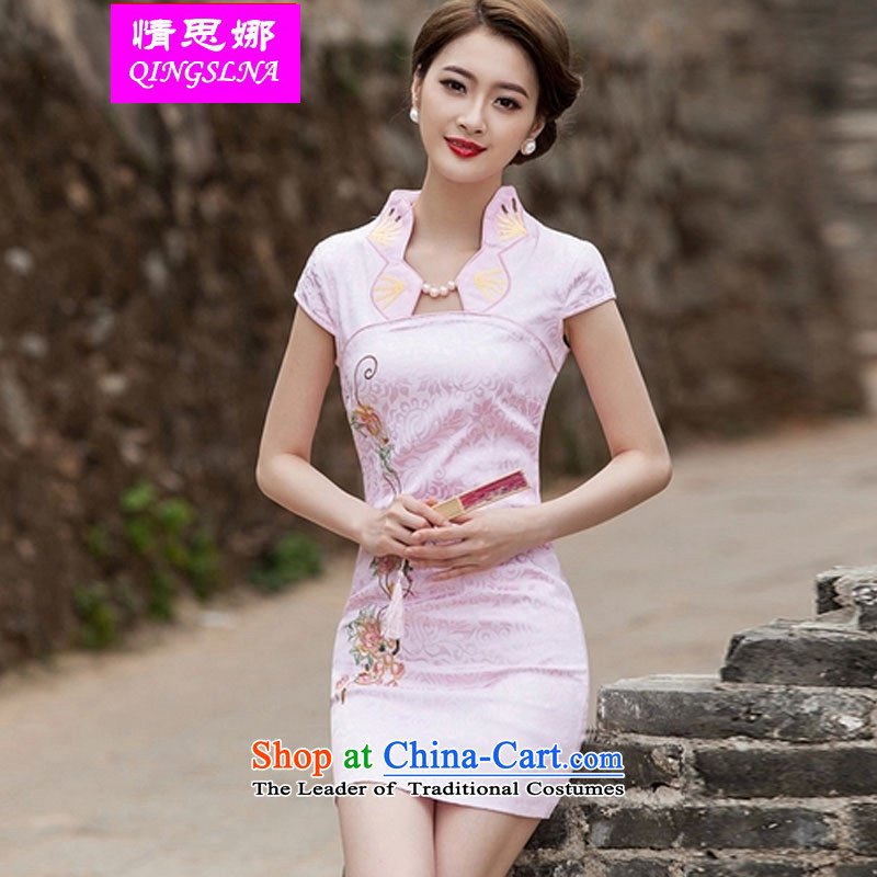Of the new Nora 2015 Summer stylish improved cheongsam dress daily video thin qipao gown of Sau San short pink?S