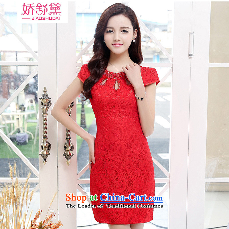 To Doi Shu�05 bride bows Services Mr Ronald Chinese wedding dresses qipao retro qipao gown and package Sau San door onto the female red燲L