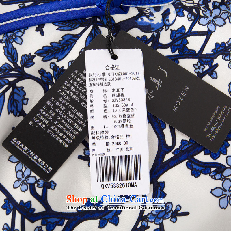 Wood, an improved cheongsam dress really summer Silk Cheongsam 2015 skirt sauna Silk Dresses Build# 53326 10 retro Sau San blue聽, L, Wood , , , the true online shopping