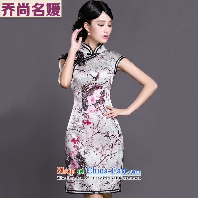 Joe was aristocratic cheongsam dress summer China wind temperament ZS017 female White XL