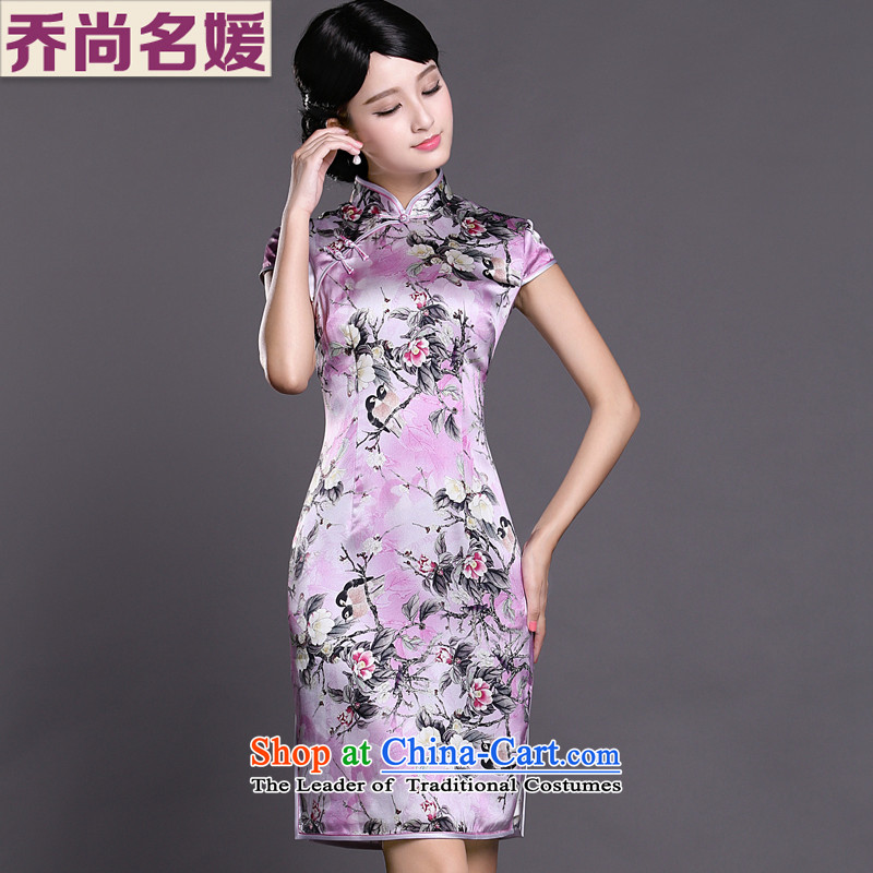 Joe was aristocratic Silk Cheongsam Tang dynasty China wind ZS018 summer day-to-day light purple�XXL