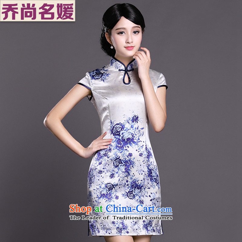 Joe was aristocratic porcelain cheongsam dress upscale heavyweight silk herbs extract routine improved ZS032 BLUE聽XL