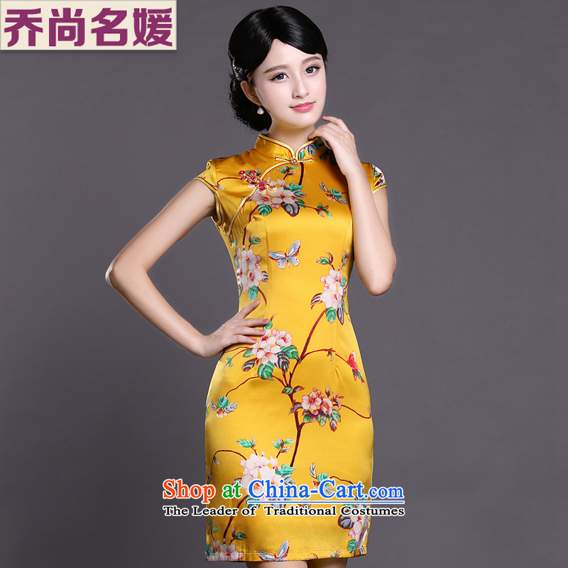 Joe was aristocratic summer new short-sleeved silk cheongsam dress improved national wind load ZS049 Tang yellow聽XXL