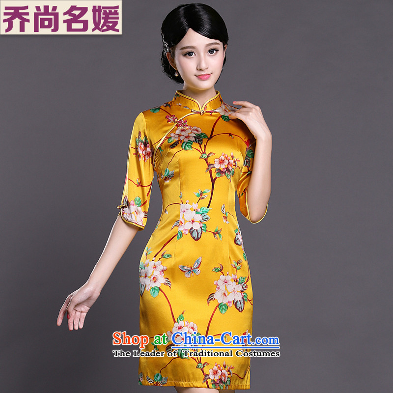 Joe was aristocratic cuff cheongsam dress in silk of ethnic Chinese Dress ZS058 YELLOW聽L