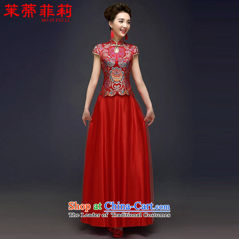 Energy Tifi Li Sau Wo Service Improvement qipao female chinese red color T-shirt dress bride bows services RED�M