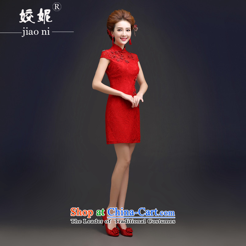 2015 New Red bows Service Bridal short of Summer Wedding dress female Chinese foutune crowsfoot video thin qp cheongsam red?XL