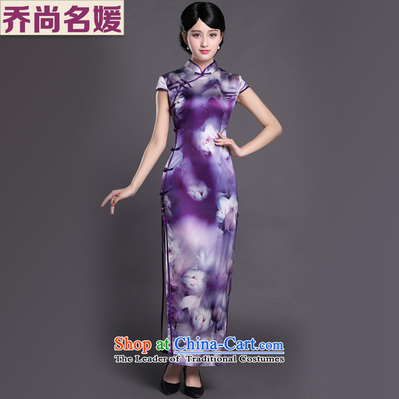 Joe was aristocratic cheongsam dress heavyweight silk purple long gown temperament CKZS004 Tang dynasty purple聽M
