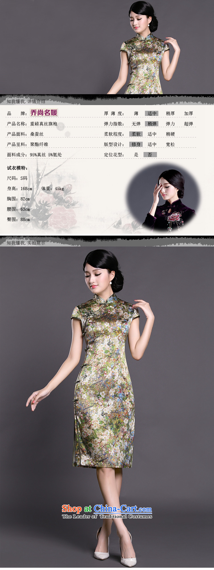 Joe was aristocratic ladies in temperament cheongsam long heavyweight silk summer ZS034 GREEN聽S picture, prices, brand platters! The elections are supplied in the national character of distribution, so action, buy now enjoy more preferential! As soon as possible.