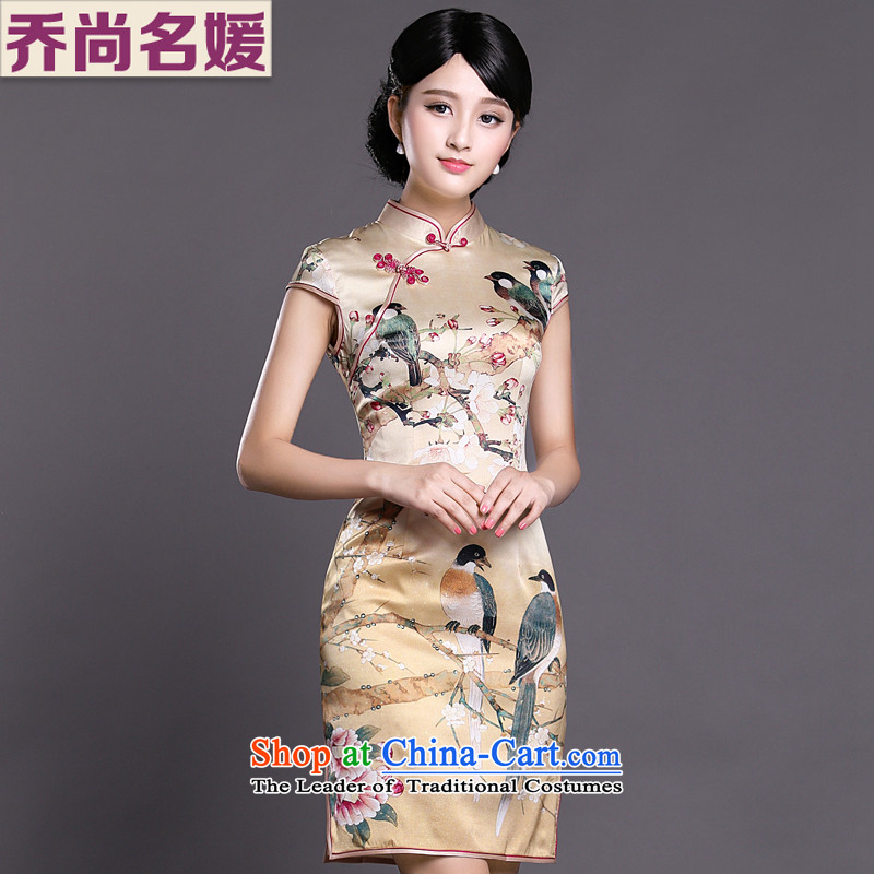 Joe was aristocratic republic of korea traditional Silk Cheongsam Ms. Tang dynasty ZS040 temperament yellow聽XXL