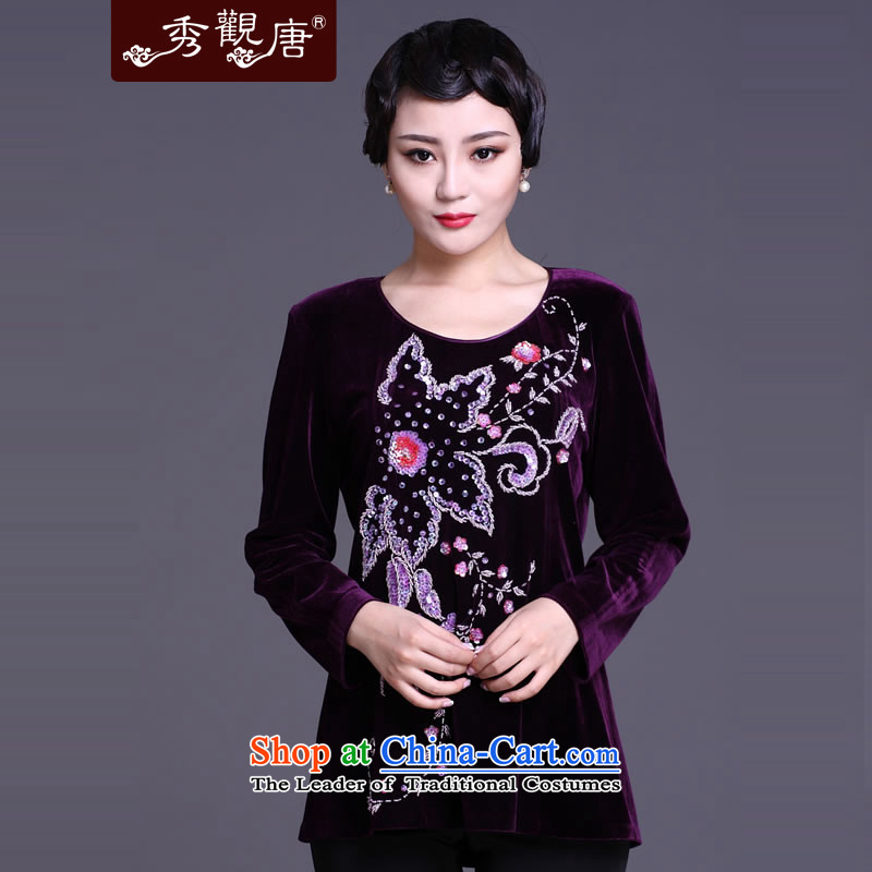 -Sau Kwun Tong- starfish flower women of ethnic 2015 Spring_Ms. Tang blouses_cashmere sweater qipao purple聽XXL