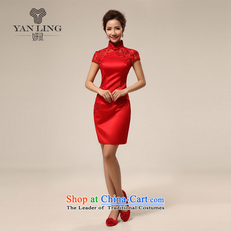 Charlene Choi Ling 2015 new red qipao gown bride short marriage QIPAO_ bows to show dress QP62 RED燲L