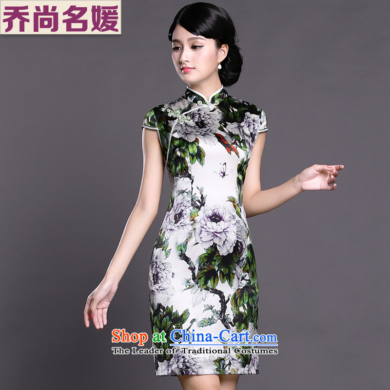 Joe was aristocratic silk cheongsam dress summer of the Republic of Korea Air Tang dynasty ZS036 women?S green