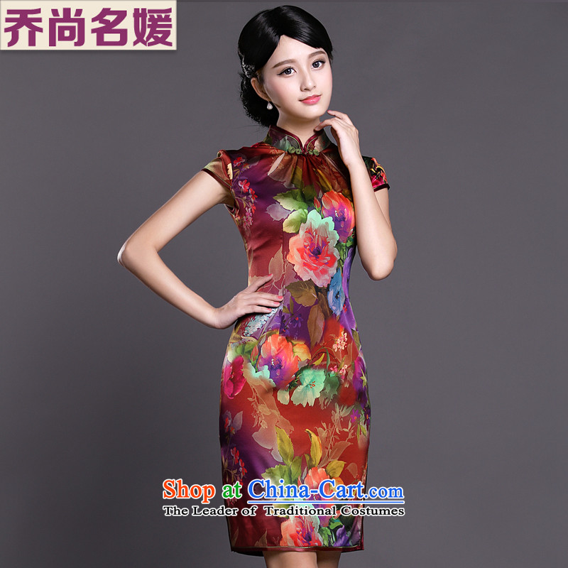 Joe was aristocratic improved silk cheongsam dress Tang Women's clothes ZS039 SUIT XL