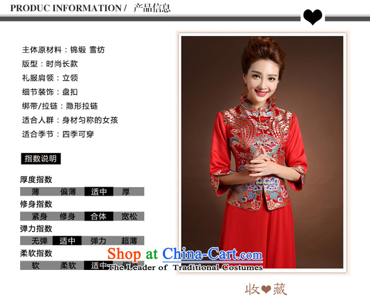 Pure Love bamboo yarn new wedding dresses qipao Chinese robe embroidered red bride use cheongsam dress qipao toasting champagne kit spring thick 2 piece bride flag red S picture, prices, brand platters! The elections are supplied in the national character of distribution, so action, buy now enjoy more preferential! As soon as possible.