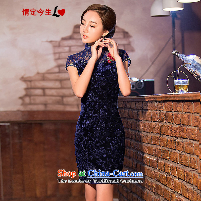 Love of the overcharged China wind collar Chinese 2015 Summer improved qipao new Lace Embroidery Career Video thin package and Sau San dresses Blue?M