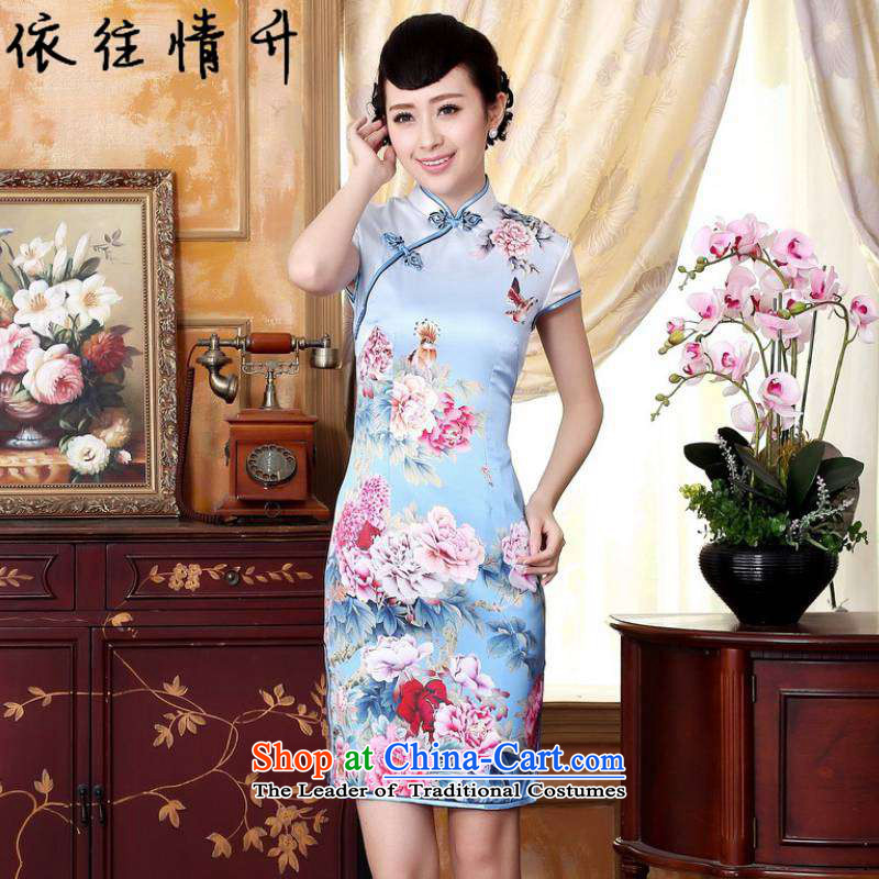 In accordance with the Love l new women's stylish decorated in Tang Dynasty Autumn Mudan Emulation Silk flower positioning of Sau San Tong replacing cheongsam dress shorts Lgd/z0020# -B light blue 2XL