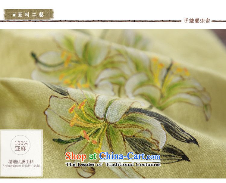 The new summer 2015 ink hand-painted linen Improvement Package [as soon as possible and perpetuates the lily long-sleeved yellow XXL picture, prices, brand platters! The elections are supplied in the national character of distribution, so action, buy now enjoy more preferential! As soon as possible.