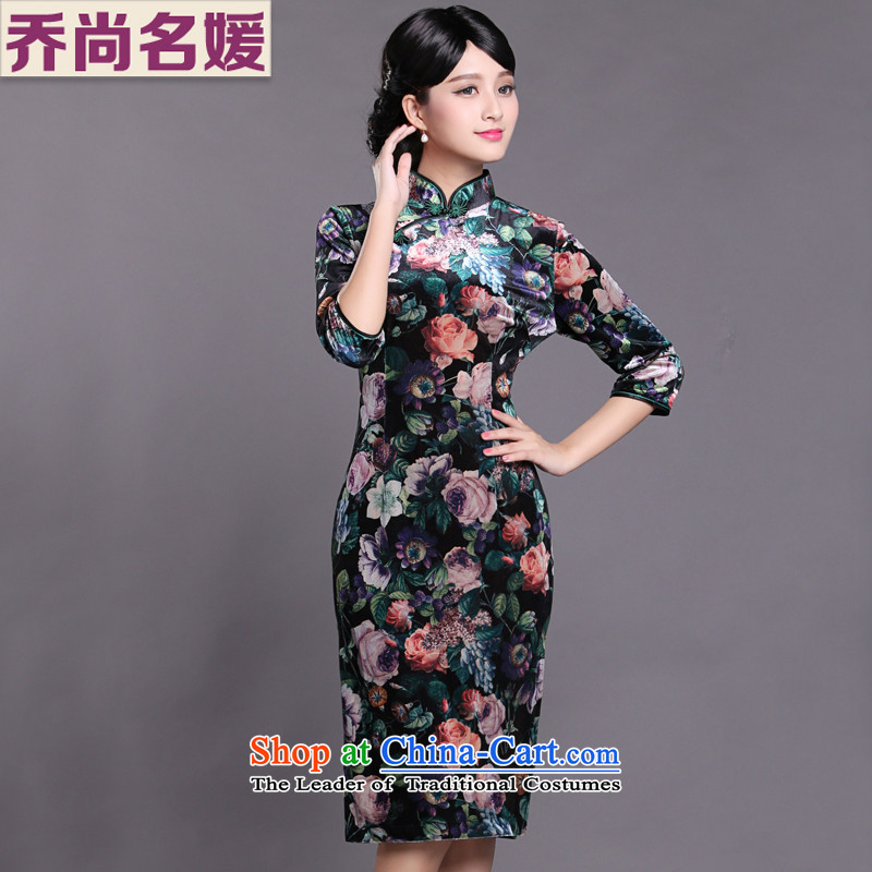 Joe was aristocratic cheongsam dress Kim scouring pads in the seven long-sleeved gown HGR002 improved Sau San Suit?M