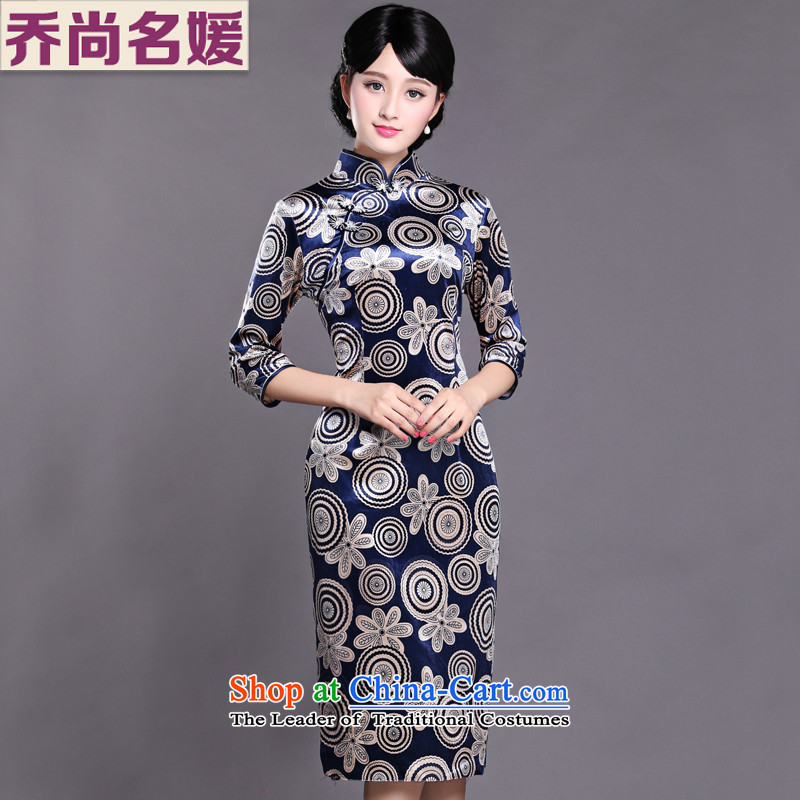 Joe was aristocratic upscale Kim scouring pads qipao Skirts 7 cuff in long gown HGR004 Banquet