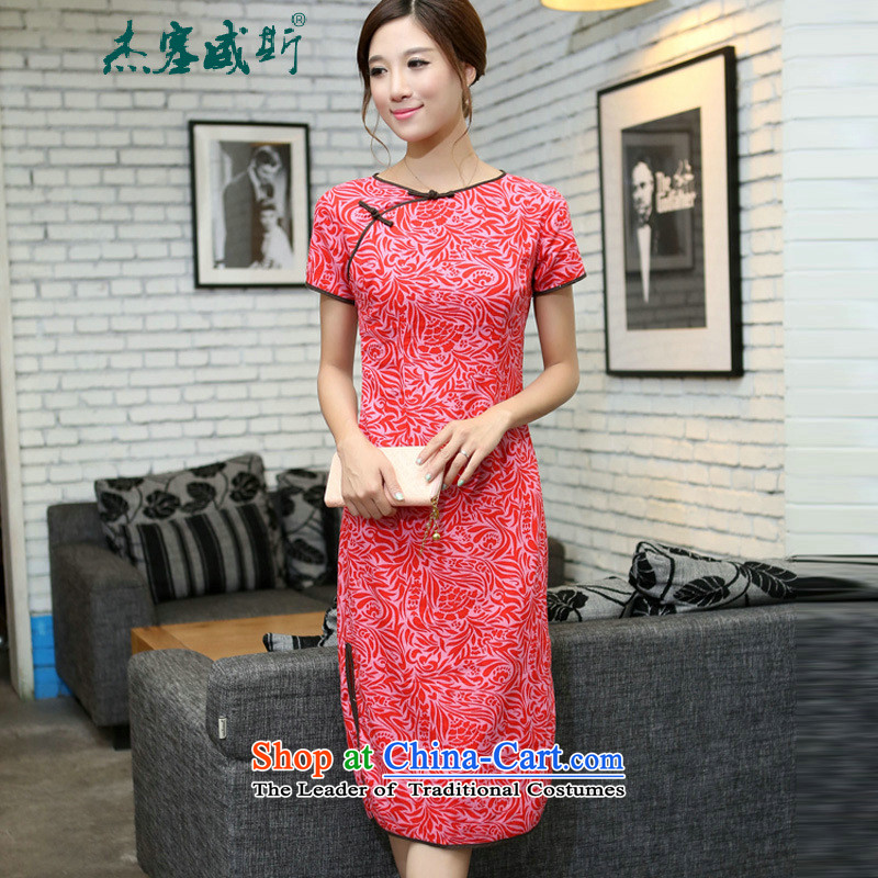 C.o.d. Jie in Wisconsin, China wind female improved cotton linen round-neck collar qipao short-sleeved manually detained in linen long cheongsam dress Cayman Pearl Sha China S round-neck collar