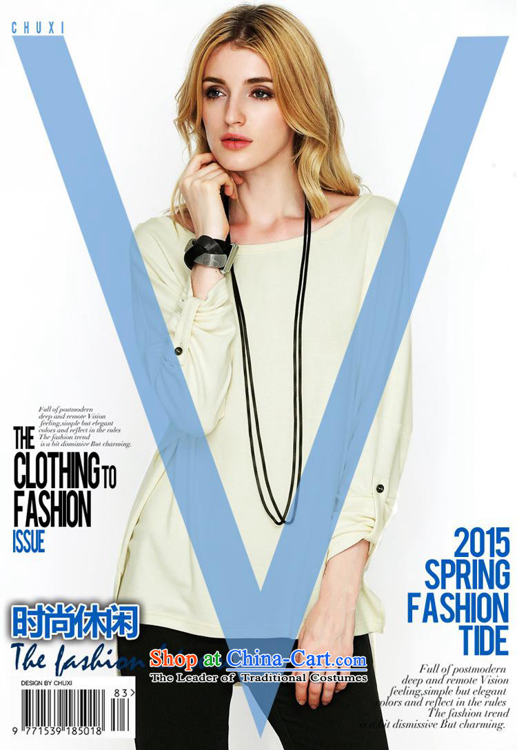 Vpro Spring 2015 stores only new Western liberal women's large long-sleeved T-shirt, long-t-shirt, female bat sleeves wear shirts light gray M picture, prices, brand platters! The elections are supplied in the national character of distribution, so action, buy now enjoy more preferential! As soon as possible.