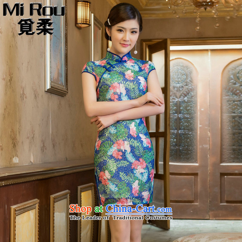 Find Sophie summer new stylish Sau San Graphics Improvement qipao thin double embroidery lace Chinese cheongsam dress Tsing Park short?S