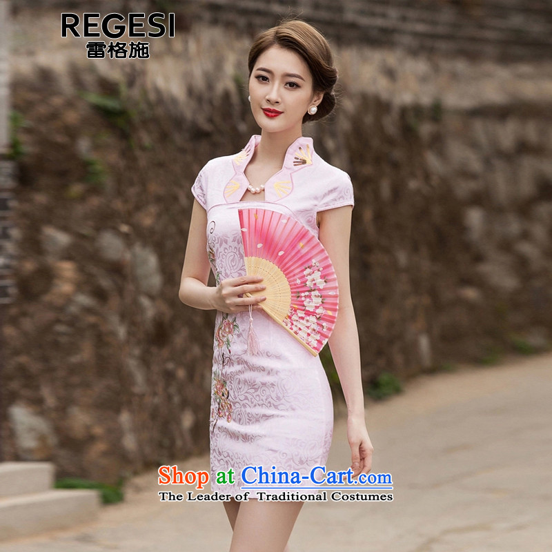 Goersch 2015 summer demining new elegant qipao improved leisure and antique dresses daily video thin qipao gown of Sau San short pink 1122燤