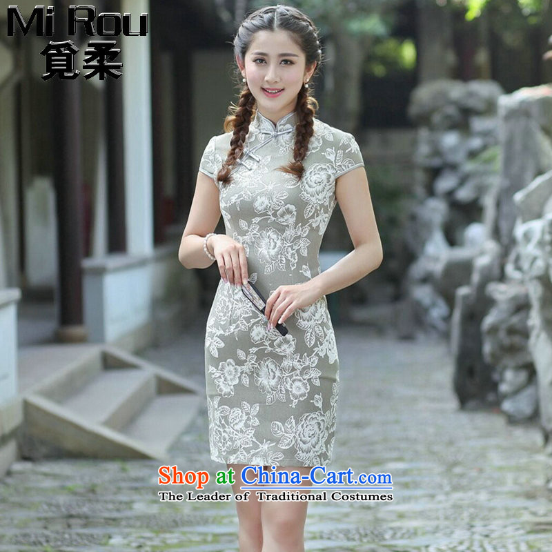 Find Sophie qipao summer Ms. Tang dynasty new Chinese collar is pressed to improve cotton linen stamp Sau San short qipao quiet� M