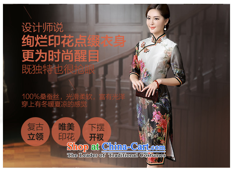 [Sau Kwun Tong] 2015 Summer Scent new stamp in the retro-sleeved silk cheongsam dress QZ5624 herbs extract Suit M picture, prices, brand platters! The elections are supplied in the national character of distribution, so action, buy now enjoy more preferential! As soon as possible.